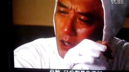 铁血使命第二部薛敏和刘成的感人话