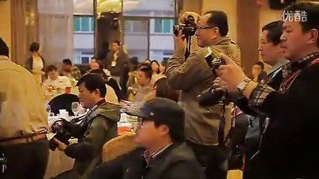 年会花絮-爱丽丝独唱-iPhone