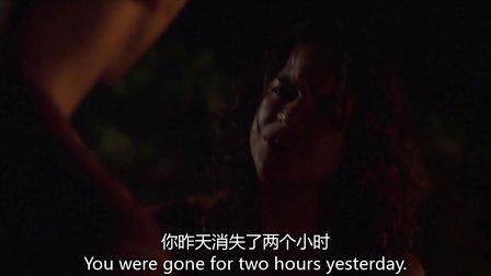迷失 第二季 07
