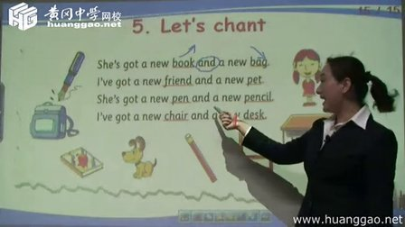 黄冈中学网校公开课之小学四年级英语