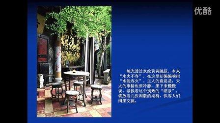 上海西区的神秘会所.永福会
