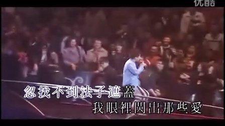 甜蜜十六岁 吕方 伴奏音乐  QYXYL