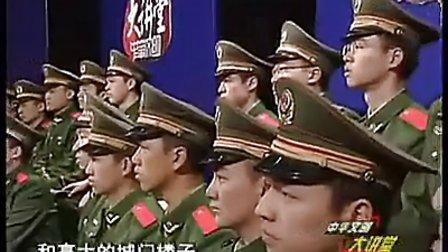 国学讲座  孙子兵法  马骏  读懂孙子兵法  碟5_标清