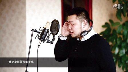 佟奕凡翻唱《眼色》