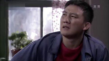 樱桃红 - 第32集 电视连续剧 水之恋影视
