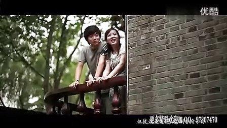 曲婉婷-我的歌声里MV(《春娇与志明》主题曲)