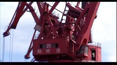 歌曲-腾飞防城港