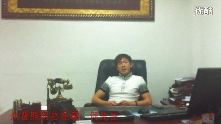 众普照明总经理何先生跟九川网络合作感言!