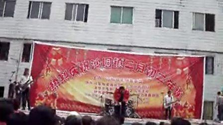2013年北流市沙垌镇二月二年例
