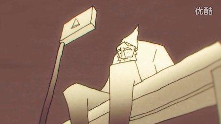 【一起动画吧】圆锥的知识(knowledge of the cone)