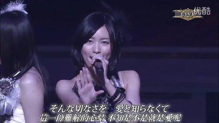 松井玲奈&松井珠丽奈 - Two Rose