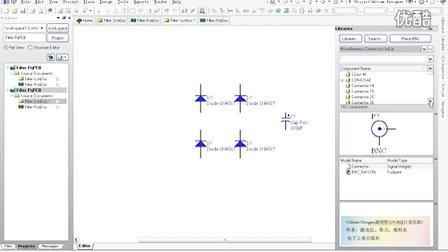 01 Altium Designer 原理图与PCB设计及仿真