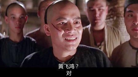 黄飞鸿之壮志凌云 Once Upon A Time In China 1991 粤语 720P