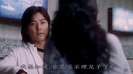 古惑仔7:九龙冰室DVD国语中字