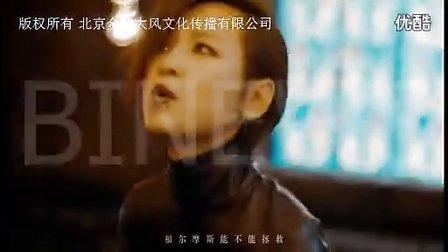 【周笔畅 - 福尔摩斯】