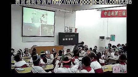 二年級奇妙的动物世界小学語文优质课观摩课展示课