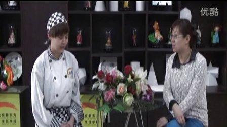 北京新东方烹饪学校新生访谈之西点专业学生王茜