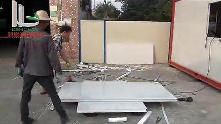 科巢集装箱式活动板房安装视频第4步安装天花板