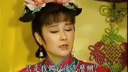 一代皇后大玉儿1991  17