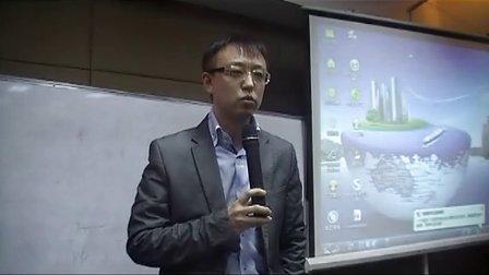 浙江大学·培训机构招生实战大师经典课程