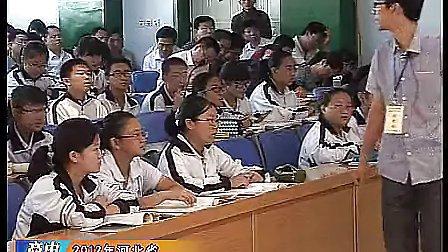 《匀变速直线运动的位移与时间的关系》史月强--2012年河北省高中物理優質課评比