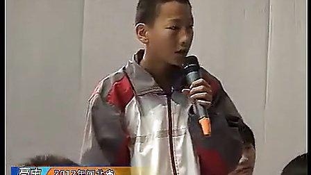 《用二分法求方程的近似解》李光裕--2012年河北省高中青年数学教师优质课观摩与评选