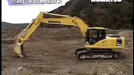 挖掘机教学培训视频之施工方法的基础知识