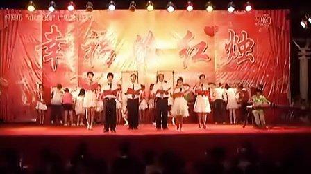 兴国五中幸福的红烛文艺晚会  模范兴国网www.xg342400.com奉献