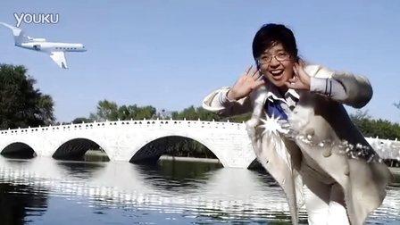 北陵一日游
