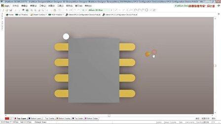 Altium Designer 元件库+ 封装库+3D 库-模型制作使用及下载地址