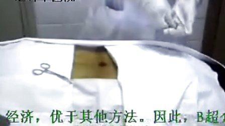 通许县中医院综合医院超声介入科宣传片