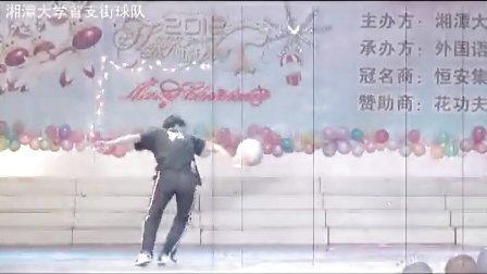 湘大首支街球队【Xtu一点点街球队】2012外院圣诞晚会处子秀