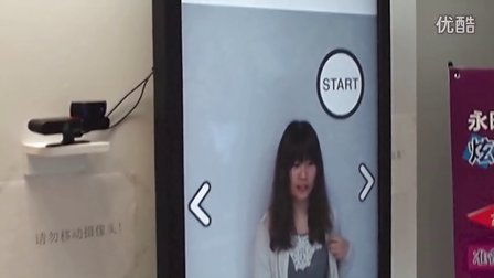 广东永旺炫我自助映画Demo
