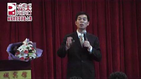 婉霖上海美容培训实操洗脸2—11