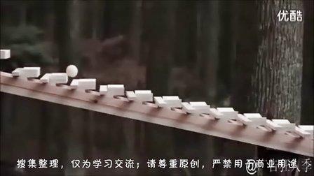 多米诺-广告狂人季