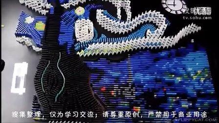 """多米诺骨牌:牛人用7000骨牌制成梵高""""星夜"""""""