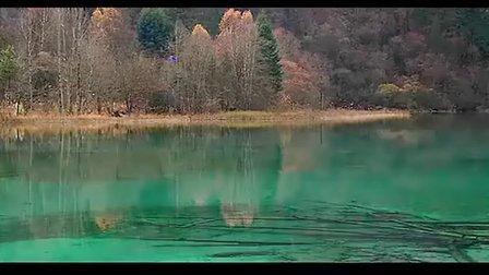 九寨沟国家森林公园
