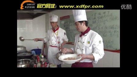 宫保鸡丁 安徽新东方烹饪专修学院大师讲堂