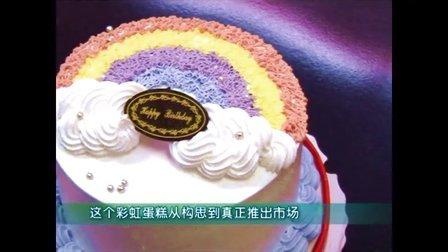 彩虹蛋糕  天然色素