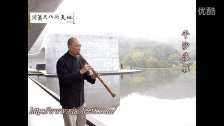 2013日月潭-平沙落雁