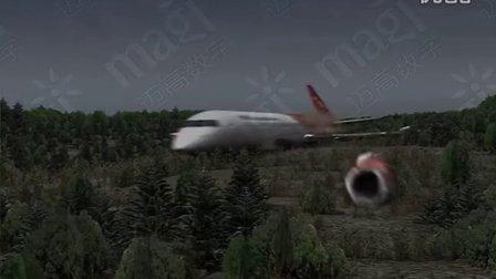 """黑龙江伊春""""8•24""""特别重大飞机坠毁事故三维动画模拟演示(部分)"""
