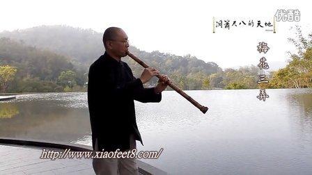 2013日月潭-梅花三弄