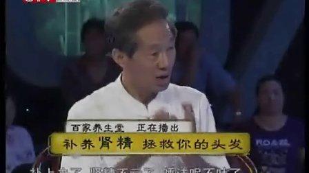 春季养生130304补肾肾精 拯救你的头发-ssbyt.com