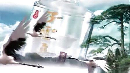 三维动画广告制作 振翱动画工作室 三维动画制作 北京三维动画制作