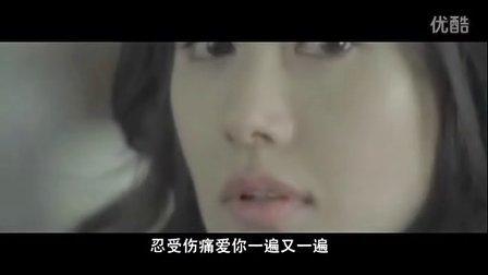 刚辉 爱你的心永不改变 MV 2013最新伤感歌曲 网络歌曲