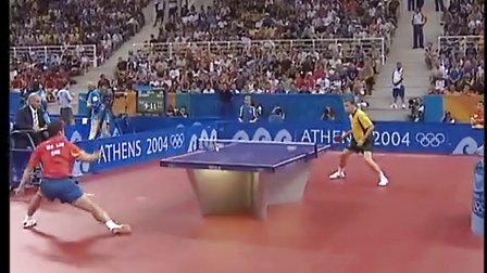 2004年雅典奥运会乒乓球男单八分之一决赛 马琳VS瓦尔德内尔