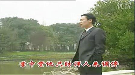 沪剧《甲午海战》祭海