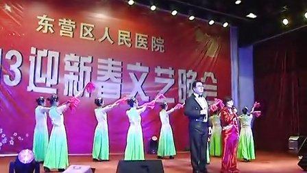 2013年东营市东营区人民医院春节晚会(1)