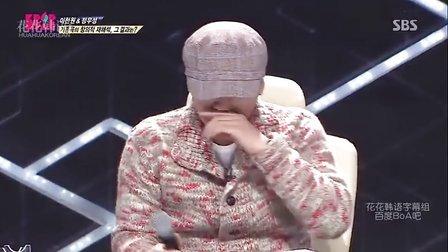 韩国三大娱乐公司选秀节目【KPOP.STAR2】130106.E08.全场中字