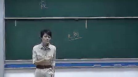 复旦大学陈果老师精品课——关于生活